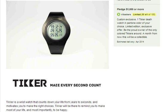 Tikker Watch Project on Kickstarter 3