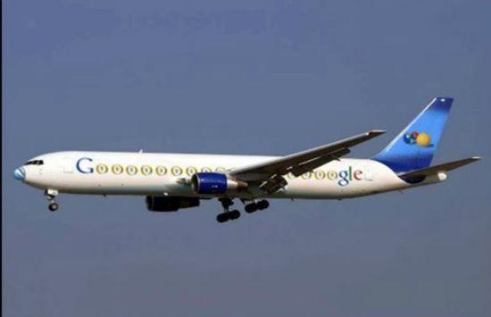 Google 767 private jet