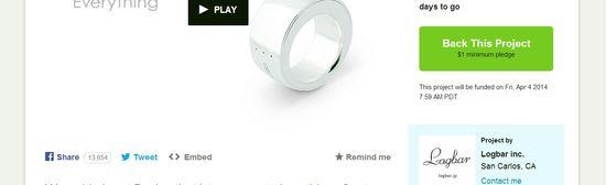 Logbar Bluetooth Ring 1B