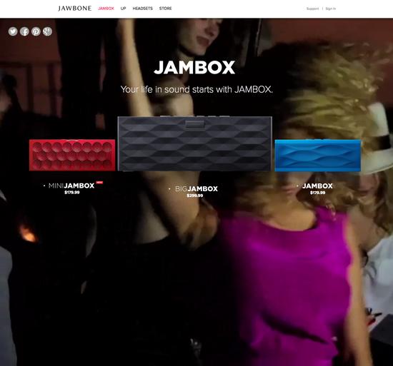 Jawbone JAMBOX product lineup