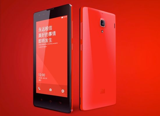 Xiaomi-Red-Rice-smartphone