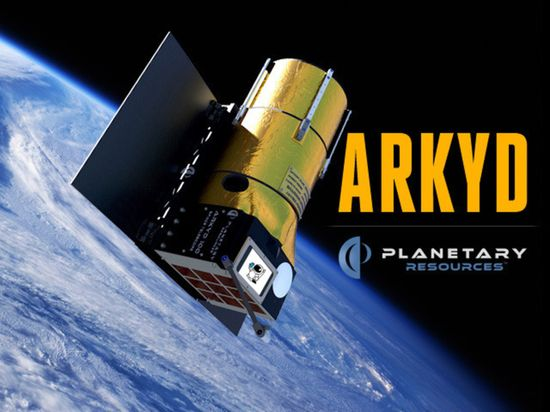 Planetary Resources' Arkyd Spacecraft