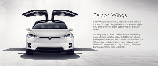 Tesla MOdel X all-electric SUV with extended falcon wing rear doors