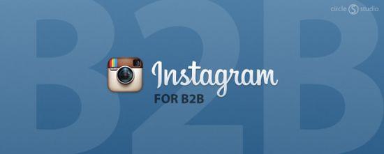 Instagram for B2B social media marketing