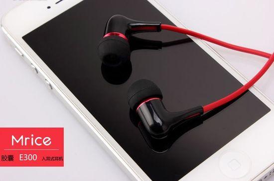 GranVela Mrice® E300 Capsule High Fidelity Stereo Earphones 6