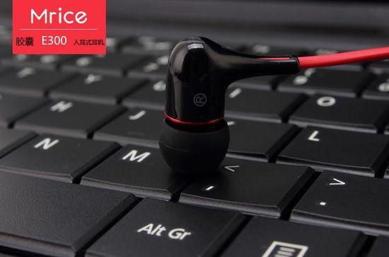 GranVela Mrice® E300 Capsule High Fidelity Stereo Earphones 7