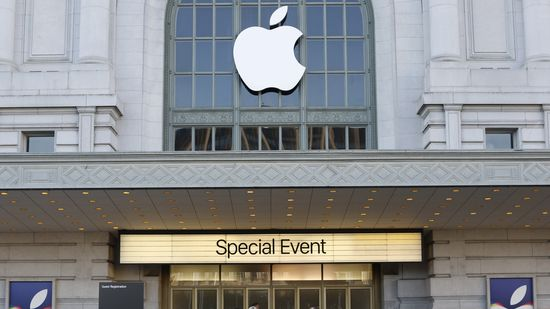 Apple New Product Unveiling Event of September 9, 2015